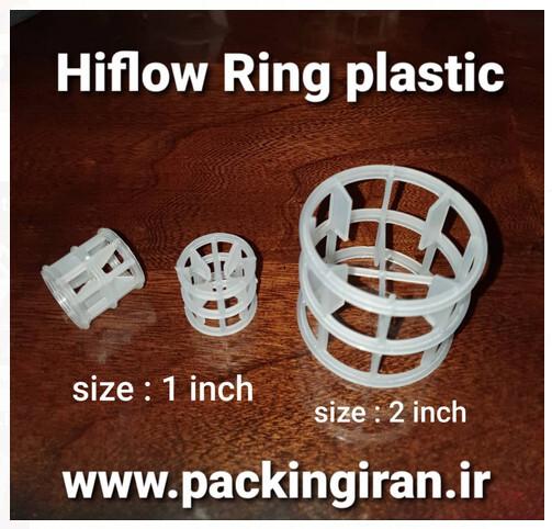 پکینگ پلی پروپیلن hi flow ring